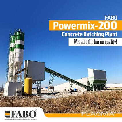 Бетонный завод. FABO- Powermix 200