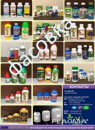 Произвођач и добављач пестицида широм света