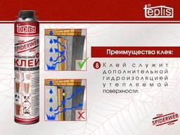 Строительный клей теплоизоляции Teplis Spiderweb 1000 мл. - фото 8